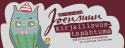 Joensuun kirjallisuustapahtuma -logo
