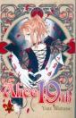 Alice 19th. 3