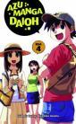 Azumanga Daioh 4