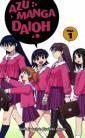 Azumanga Daioh 1