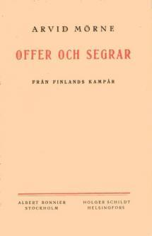 Offer och segrar (1918)